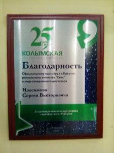 Страхование по ритуальным услугам в Иркутске