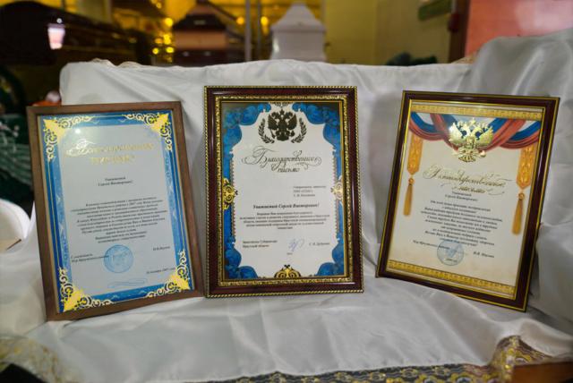 """Благодарственные письма Ритуальной службе """"СПАС"""""""