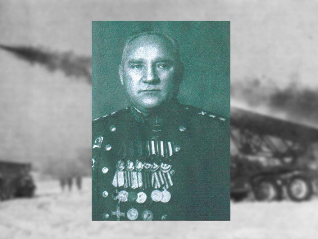 Герой Советского Союза Израиль Бескин