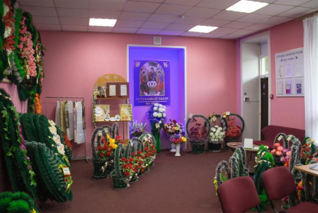Ритуальные принадлежности в Иркутске