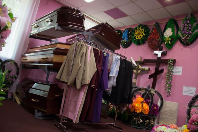 Ритуальные принадлежности, гробы, венки, одежда - Иркутск - Спас