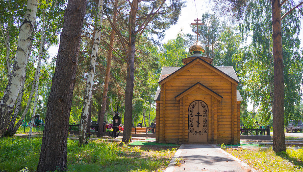 Часовня на Смоленском кладбище в Иркутске