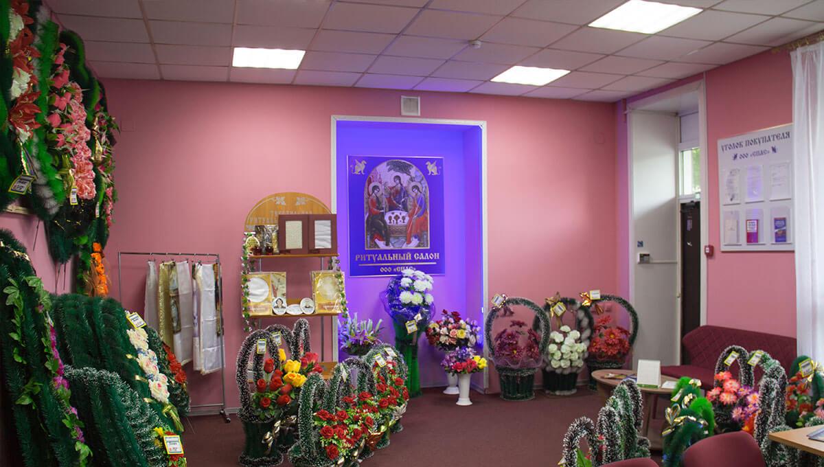 """Ритуальный салон """"Спас"""" в Иркутске"""