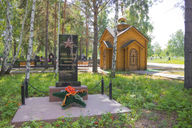 Мемориал ВОВ на Смоленском кладбище в Иркутске